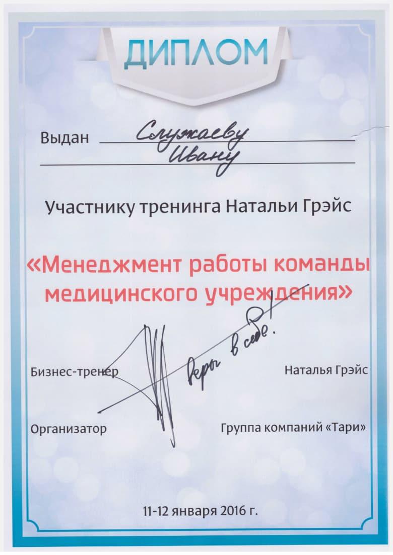Сертификат 41